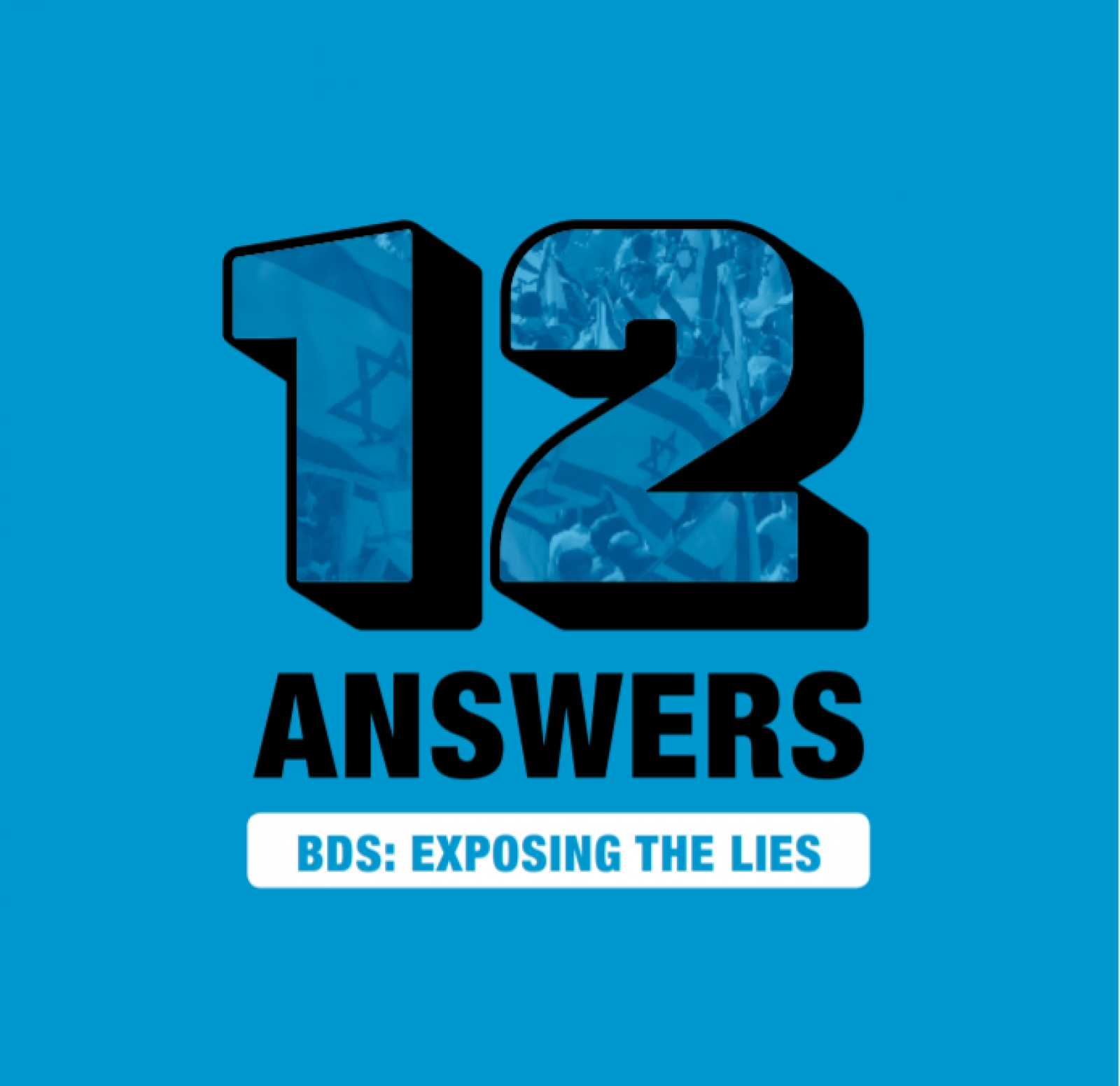 BDS: exposing the lies
